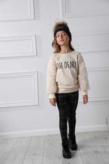 Kremowa bluza ''OH DEAR''