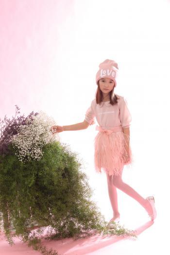 Różowa spódniczka z piór